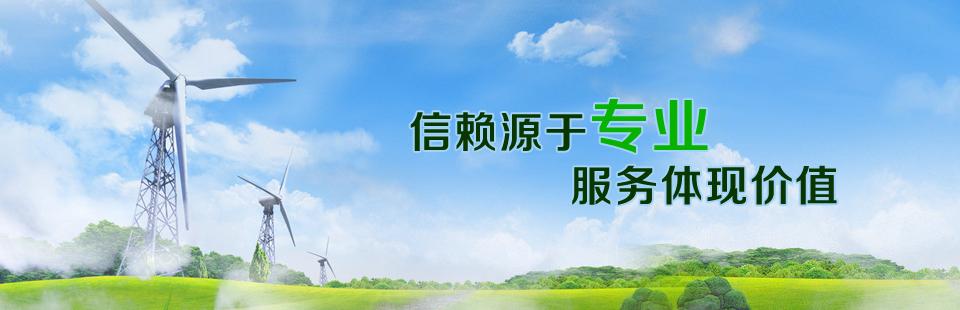 重庆电力公司_重庆宇立电力设计有限责任公司